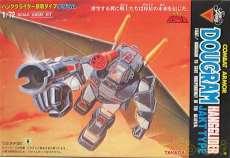 1/72 ダグラム ハンググライダー装着タイプ|TAKARA