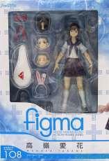 figma 高嶺愛花|figma