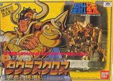 聖闘士聖衣大系 タウラスクロス(牡牛座のアルデバラン)|BANDAI