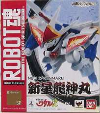 ROBOT魂 SIDE MASHIN 新星龍神丸|ロボット魂