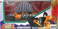 D-31 突撃兵 スリング|TAKARA