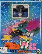 ミクロロボットW 2重合体 R11 ミクロモンスーン 青 タカラ