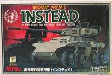 1/72 連邦軍8輪装甲車 インステッド|TAKARA
