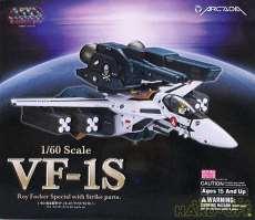 完全変形 1/60 VF-1S ストライクバルキリー|ARCADIA