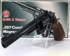 【未発火】S&W M-19 6インチ|CMC