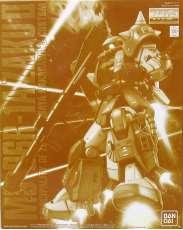1/100 MG MS-06R-1A|BANDAI