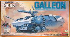 1/48 ガレオン ミネルバ搭載地上装甲車|TAKARA