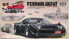 1/24 フェラーリ365GT MARUI