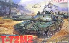 1/35 T-72 M2 ソビエト軍主力戦車 DRAGON