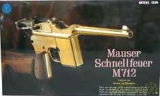 【金属製モデルガン】モーゼル M712|