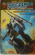 1/72 2連装対空砲ザック装着タイプ ダグラム|TAKARA
