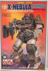1/72 コンバットアーマー Xネブラ ブロックヘッド|TAKARA