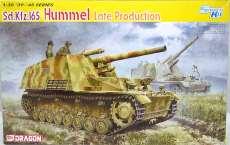 1/35 WW.II ドイツ軍 Sd.kfz.165 DRAGON