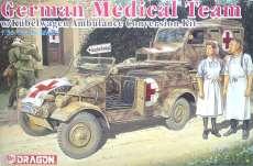 1/35 German Medical Team DRAGON