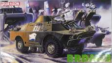 1/35 ソビエト軍 装甲偵察車 BRDM-2 DRAGON