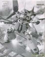 1/100 MG RMS-108|BANDAI