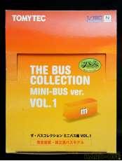 THEバスコレクション ミニバス編 vol.1