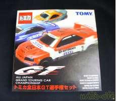 トミカ全日本GT選手権セット