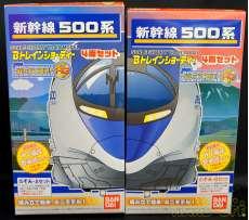 Bトレインショーティ 新幹線500系4両セット 初回限定版