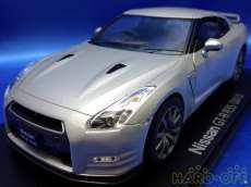 日産 GT-R R35 2012 アシェット