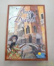 ディアヴォロの橋 (PONTE DEL DIAVOLO) 海 その他ブランド