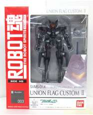 ROBOT魂 ユニオンフラッグカスタムⅡ(GNフラッグ)