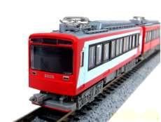 箱根登山鉄道2000形 3両セット|MODEMO