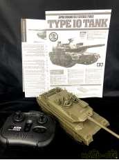 1/35 10式戦車|TAMIYA
