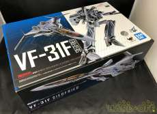 【美品!!DX超合金】VF-31F SIEGFRIED|BANDAI