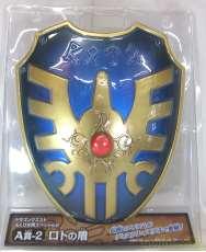 ドラゴンクエスト ふくびき所スペシャル2 A賞-2ロトの盾 プライズ(SQUARE ENIX)