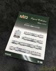 【legend collection】東京急行電鉄7000系 KATO