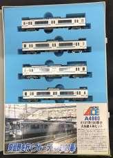【A-4980】 E127系100番台 大糸線 MICRO ACE