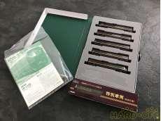 E655系なご6両セット|KATO