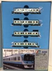 【A-8360】京阪800系第一編成・落成時タイプ4輌セット|MICRO ACE