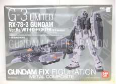 METAL COMPOSITE RX-78-3 LIMITED|BANDAI