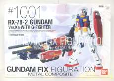 METAL COMPOSITE RX-78Ver.Ka with G-FIGHTER|BANDAI