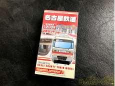 【激レア!!新品未使用】名鉄1200系2両セット|BANDAI