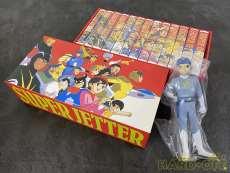 【当時モノ】スーパージェッターVIDEO BOX|ポリグラム株式会社