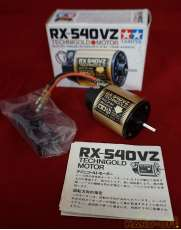 テクニゴールド RX-540VZ ゴールドモーター