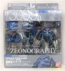 ZEONOGRAPHY MSM-07 ズゴック|BANDAI