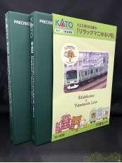 【10-1533】E231系500番台「リラクマごゆるり号」|KATO