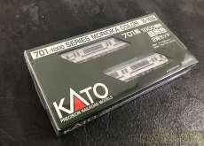 【10‐1556】701系1000番台盛岡色2両セット|KATO