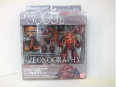 ZEONOGRAPHY #3009b シャア専用ズゴック