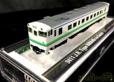 【キハ40-1700】|TOMIX