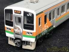 【限定品/98921】211-3000系高崎線130周年|TOMIX