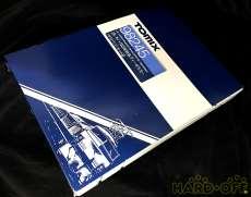 【98245】JRキハ183系「サロベツ」Bセット|TOMIX