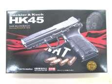 HK45|東京マルイ