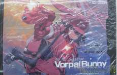 AM.45 Ver.LLEN Vorpal Bunny|東京マルイ