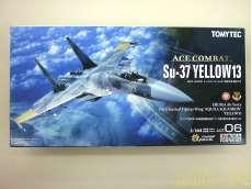 黄色の13 TOMY TEC