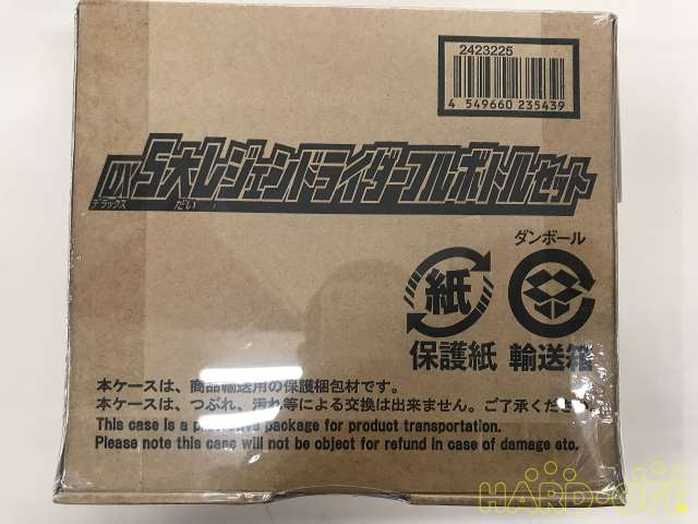 Bandai 4549660235439 Dx5 gran leyenda Rider Botella Llena conjunto Makeover Narikiri